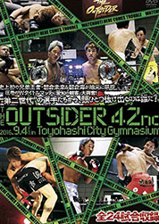 DVD「THE OUTSIDER 42th」.jpg