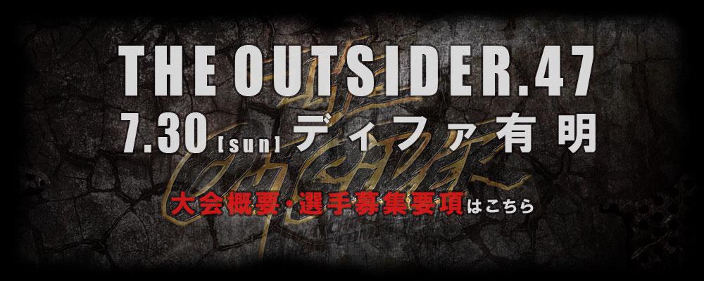 top_slide_outsider47_outline.jpg