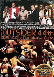 DVD「THE OUTSIDER 44th」.jpg