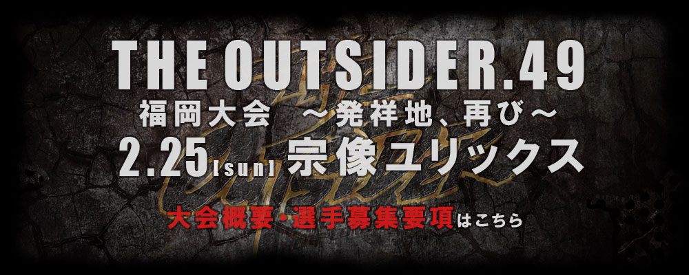 top_slide_outsider49_outline2.jpg